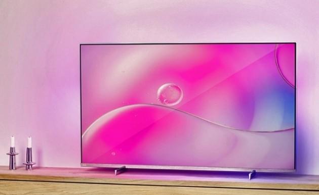 Aucun prix n'a encore été annoncé pour le Philips TV9104