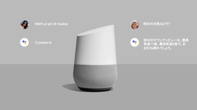 À l'IFA 2018, Google Assistant devient bilingue pour toujours plus d'interactions