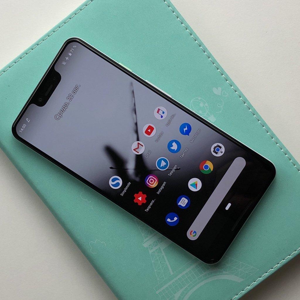 Qualite Photo Iphone