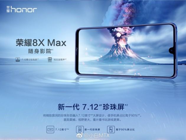 Alors que le Honor 8X a bien fait parler de lui, on découvre qu'un Honor 8X Max se montre dans des images publicitaires en fuite. Les caractéristiques que l'on connaissait jusqu'à aujourd'hui semblent finalement correspondre à cette déclinaison boostée du smartphone.