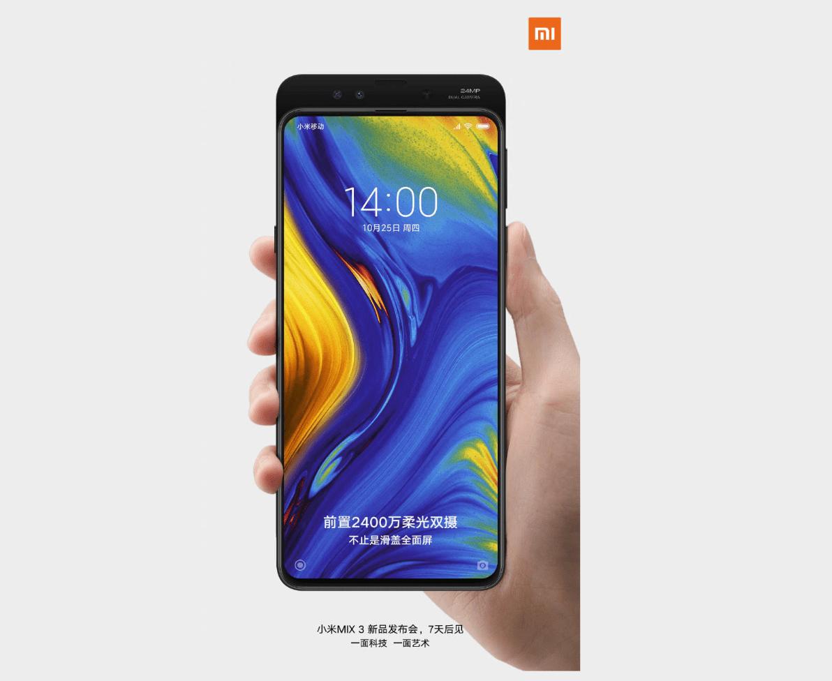 Xiaomi Mi Mix 3, le smartphone à slider a été officiellement dévoilé