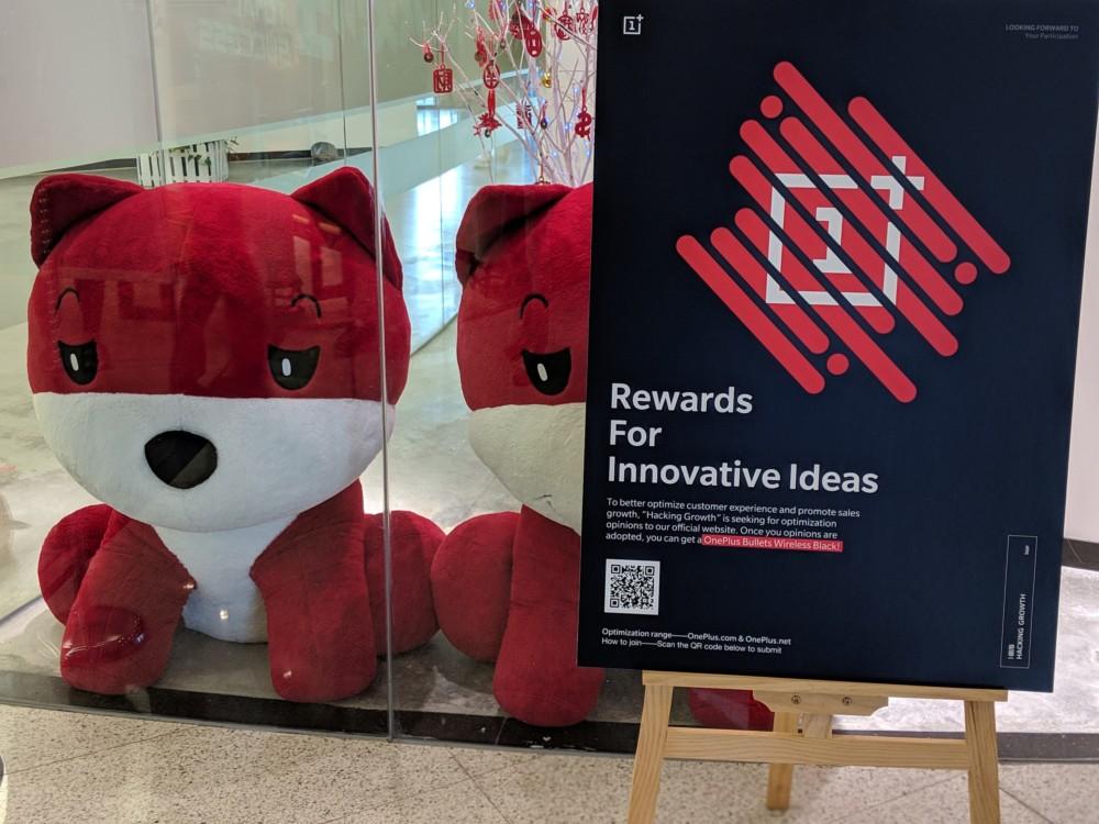 OnePlus encourage ses salariés à apporter des idées. D'ailleurs, des primes sont également prévues en cas de cooptation (pour le recrutement)