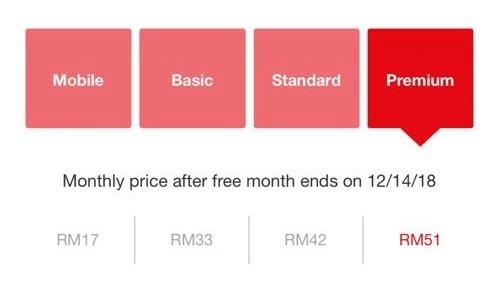 L'offre mobile est presque deux fois moins onéreuse que l'abonnement Essentiel.