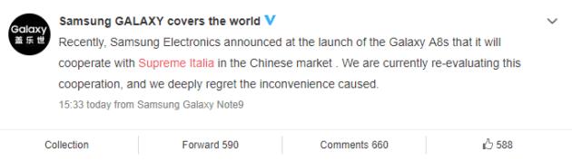 Contrefaçon : Samsung admet à demi-mot son erreur après un partenariat controversé