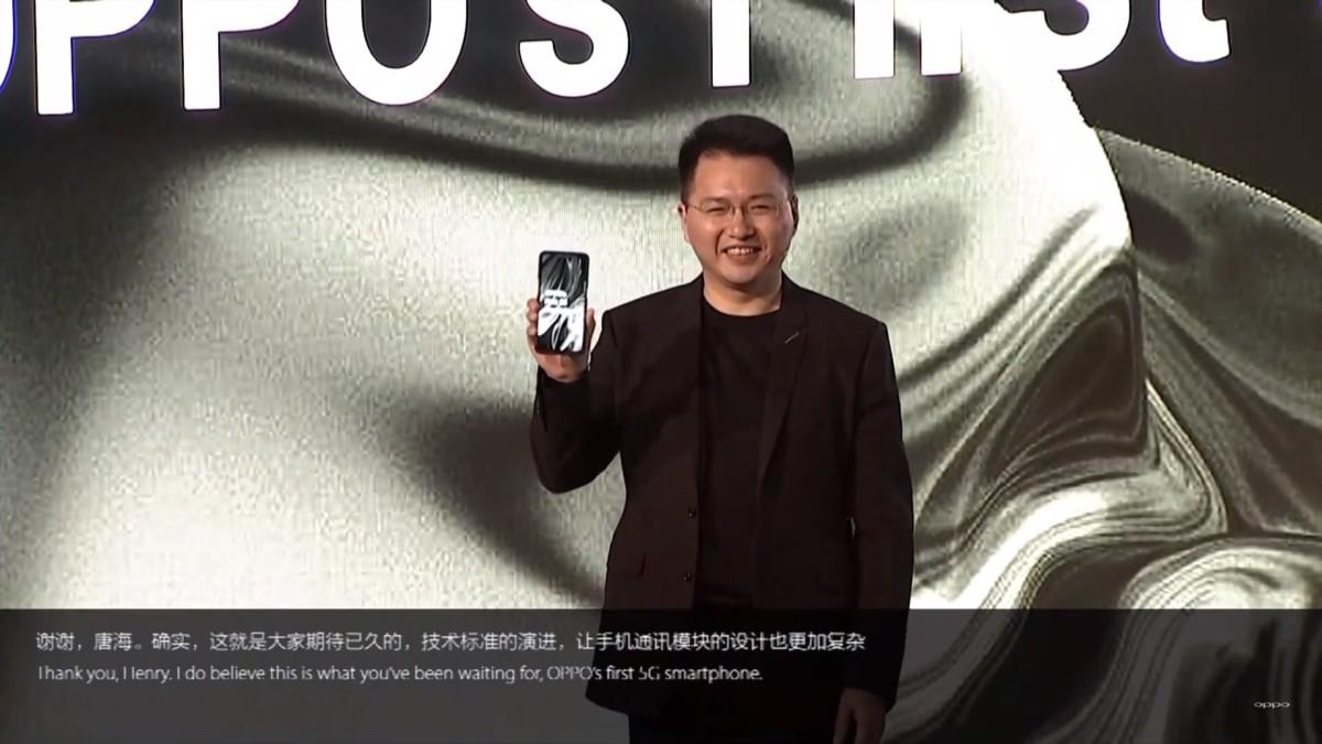Brève apparition du smartphone 5G d'Oppo