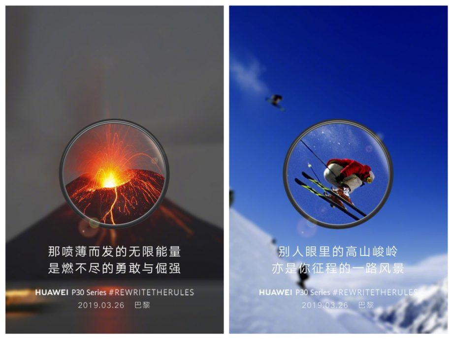 Huawei se moque (gentiment) des médias qui l'accusent à tort