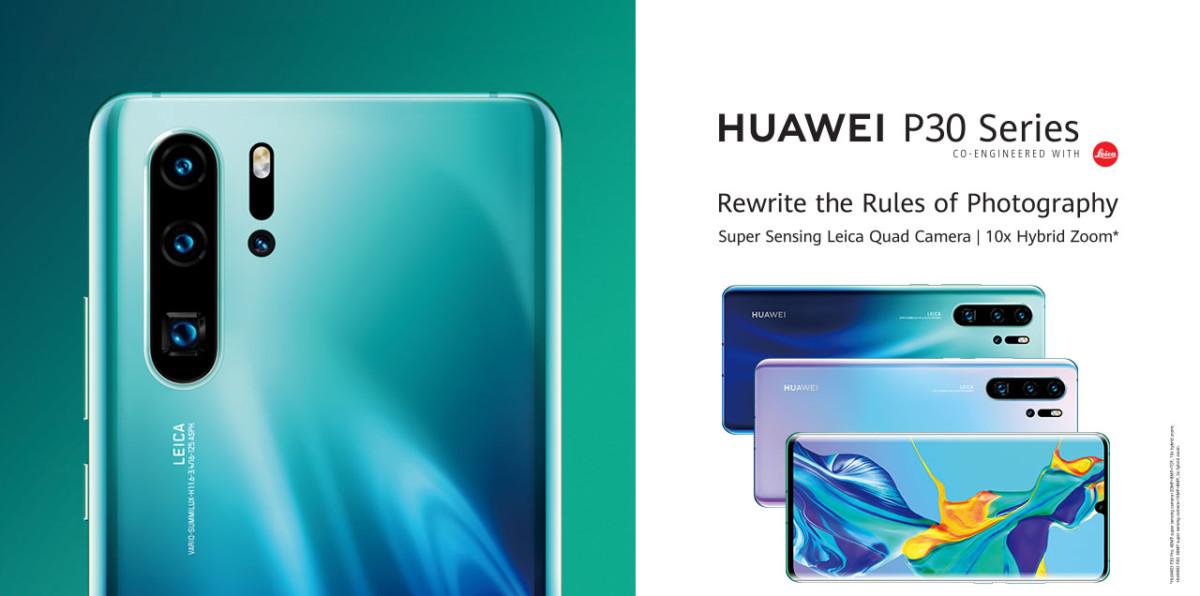 Capture d'écran de la page supprimée sur le site de Huawei