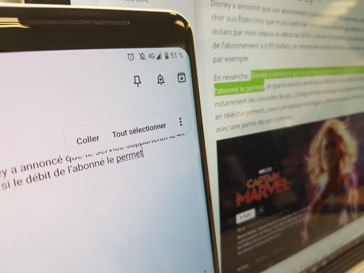 طريقة نقل النص بالنسخ والصق بين جهاز اندرويد وجهاز الكمبيوتر الخاص بك (ويندوزأو ماك)