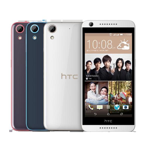 HTC Desire 820G+
