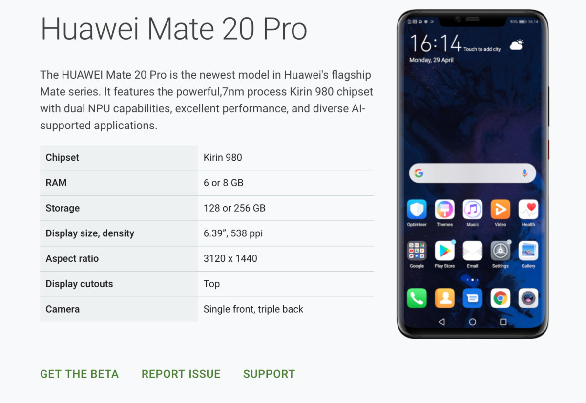 La situation de Huawei s'améliore : Alliance Wi-Fi, SD Association, Android Q Beta, etc.