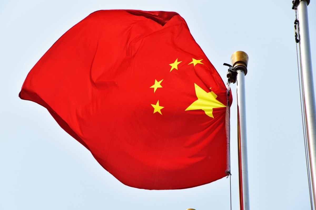 « Les Etats-Unis sont priés d'éviter de provoquer davantage de dommages aux relations avec la Chine »
