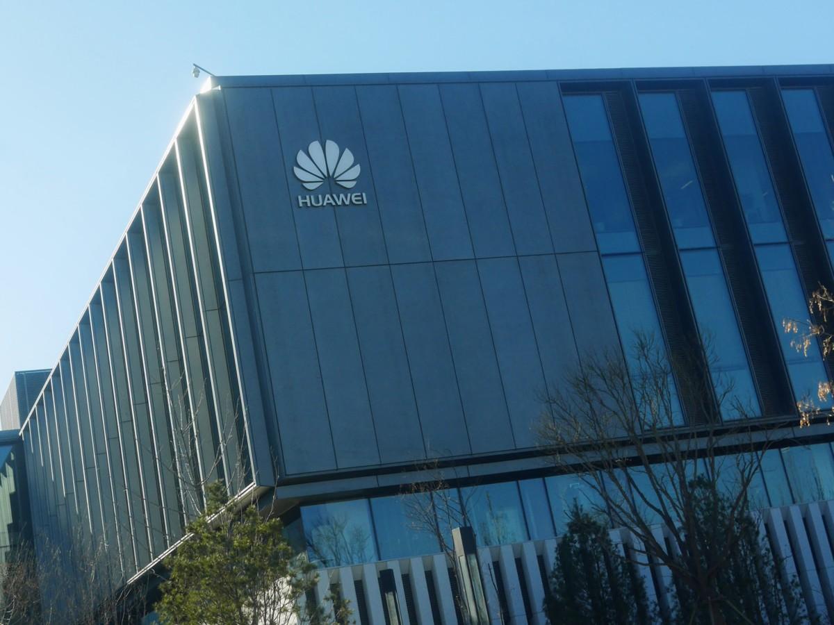 Le siège de Huawei à Pékin – Photo Geoffroy Husson pour FrAndroid