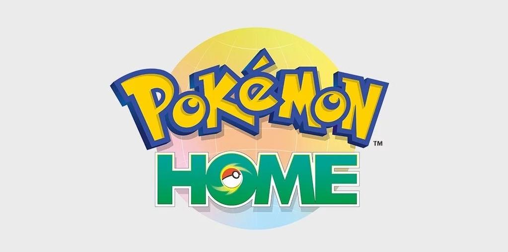 Pokémon Home, Pokémon Sleep, Pokémon Masters et Détective Pikachu : si vous aimez Pokémon Go, vous allez encore en manger