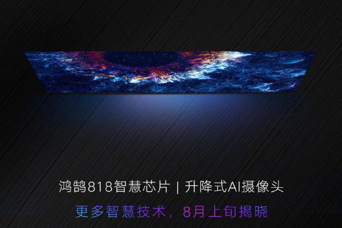 Honor TV : l'interface du téléviseur fuite avant son annonce officielle