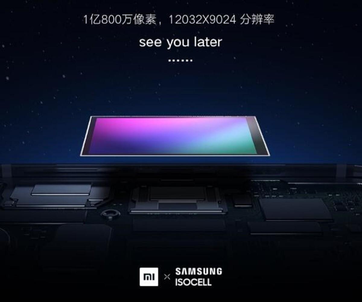 Xiaomi équipera ses futurs smartphones d'un capteur de 108 mégapixels