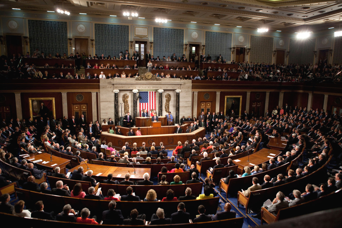 Le Congrès américain en 2009.
