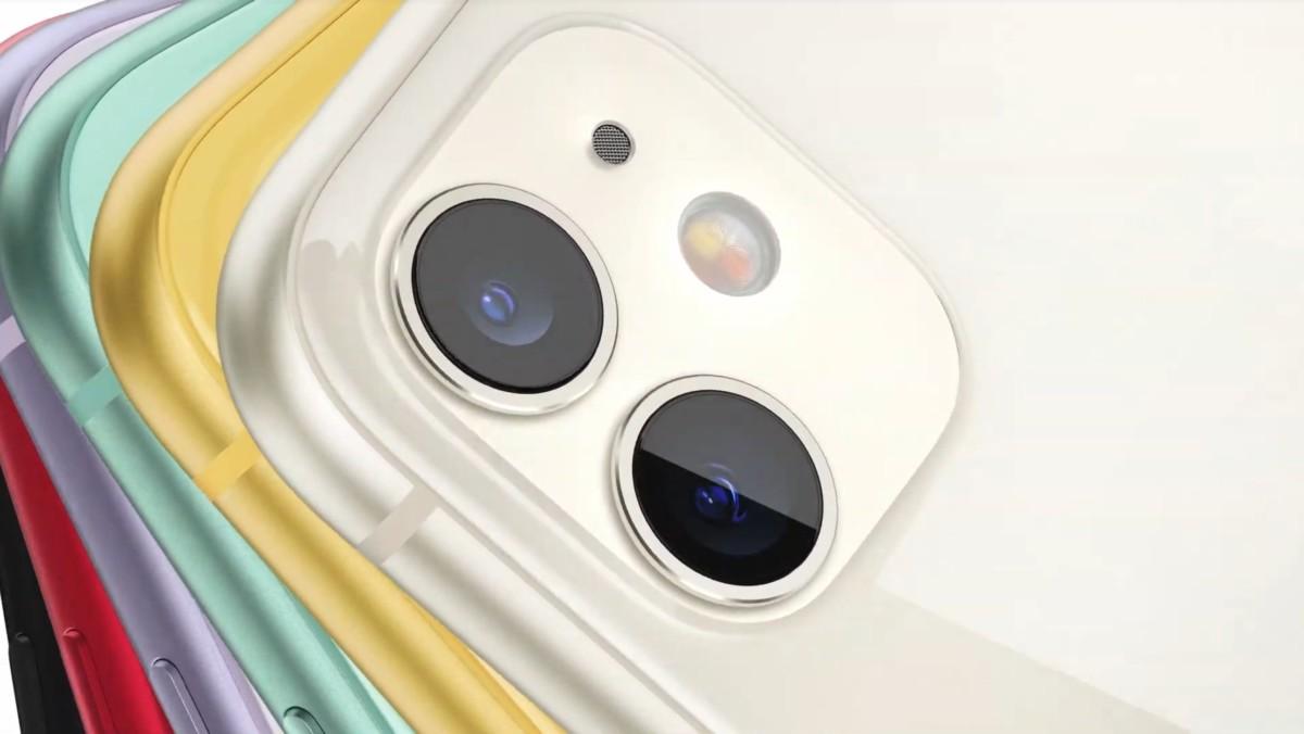 L'appareil photo de l'iPhone 11