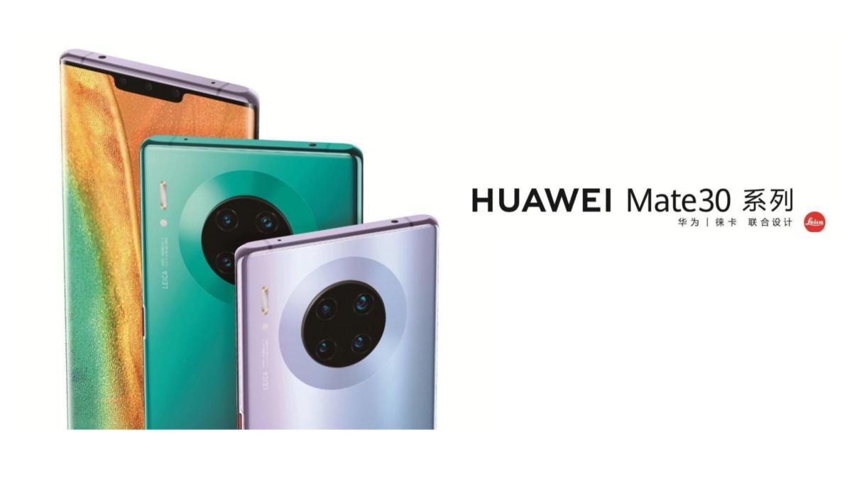 Huawei Mate 30 : l'annonce aura lieu le 19 septembre n'en déplaise aux États-Unis