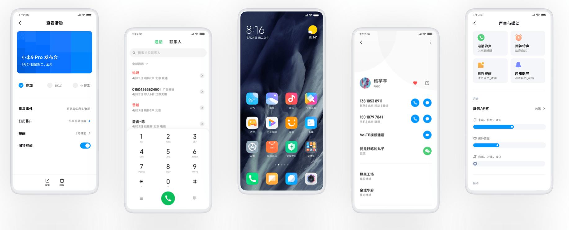 MIUI, l'interface des smartphones Xiaomi