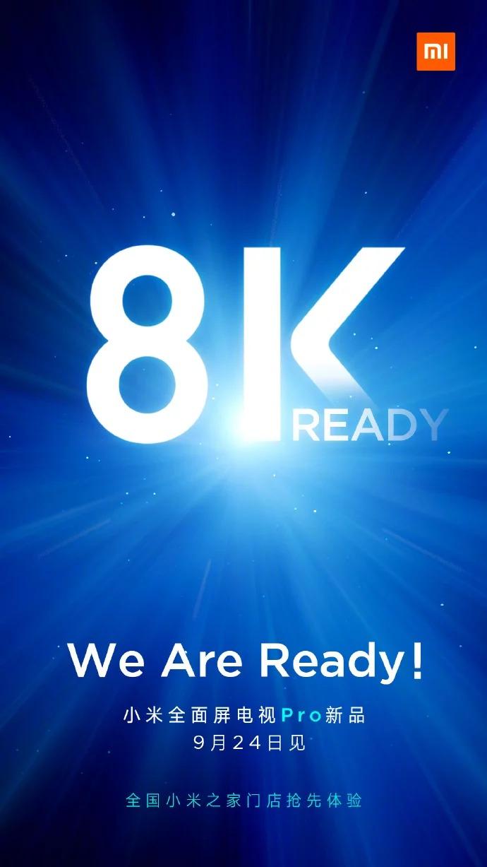 Xiaomi Mi TV : le passage à la 8K est prévu dans quelques jours