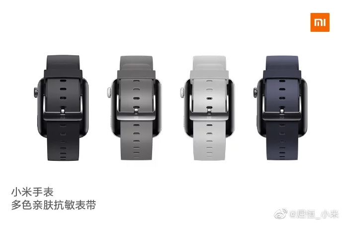 miwatch - Xiaomi Mi Watch: the bracelets are revealed in 4 shades of gray - FrAndroid
