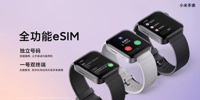 Xiaomi présente sa première montre connectée (qui ressemble à l'Apple Watch)