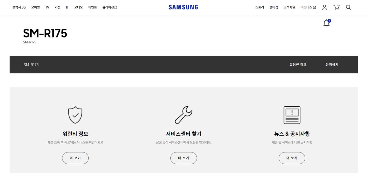 Samsung devrait répondre aux Apple Airpods Pro avec des Galaxy Buds+