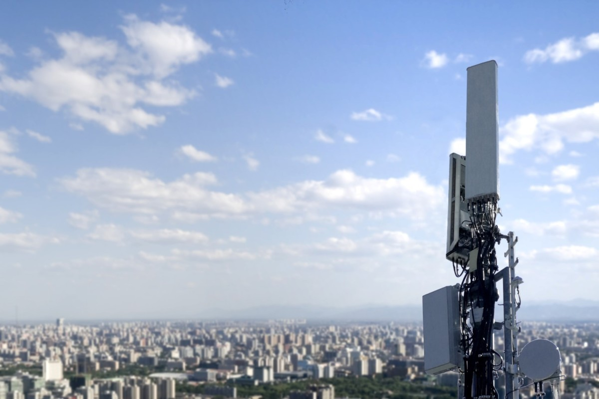 Une antenne 5G