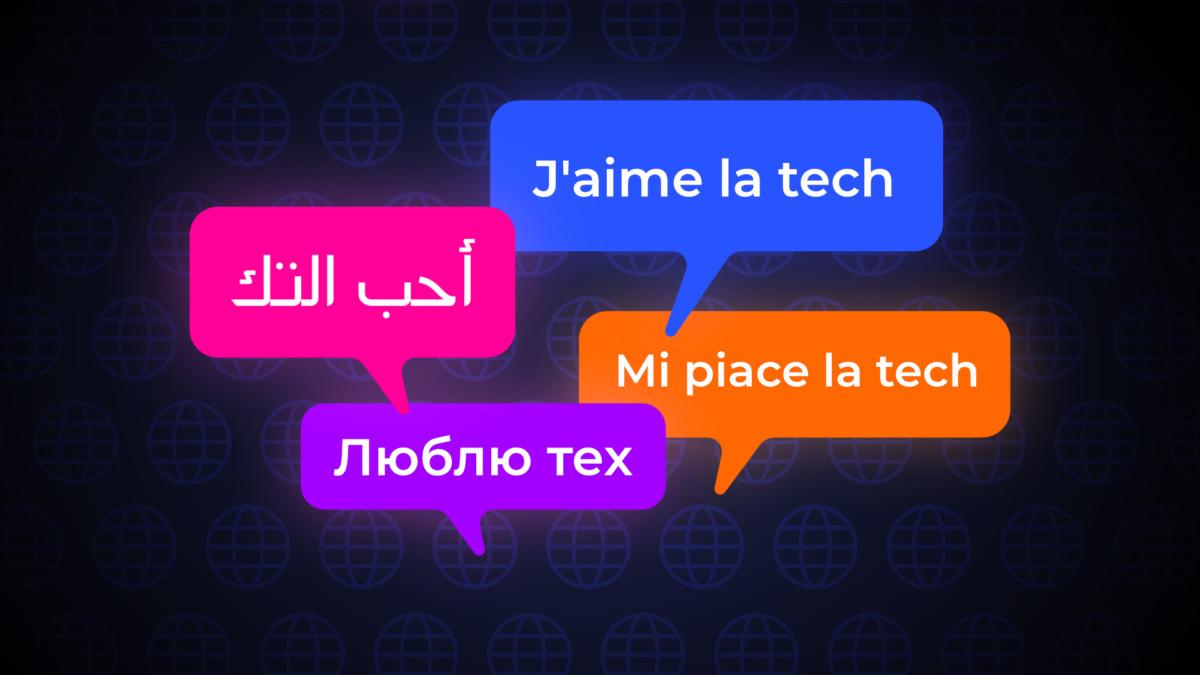 """""""J'aime la tech"""" en différentes langues"""