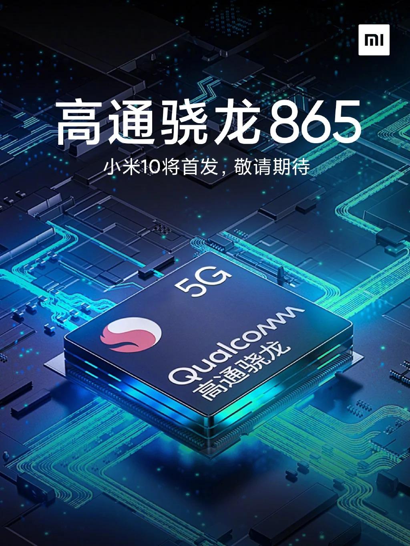 Le Xiaomi Mi 10 serait bien le 1er à avoir le S865 avec un lancement proche