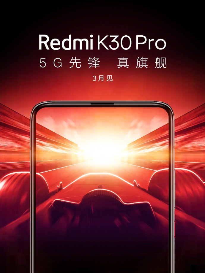Xiaomi Redmi K30 Pro : camera pop-up en approche