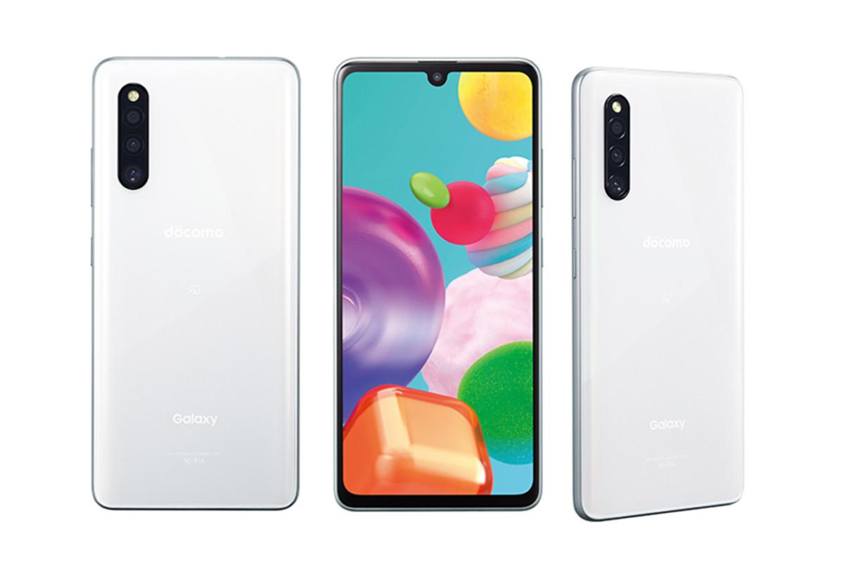Le Samsung Galaxy A41 en version blanche