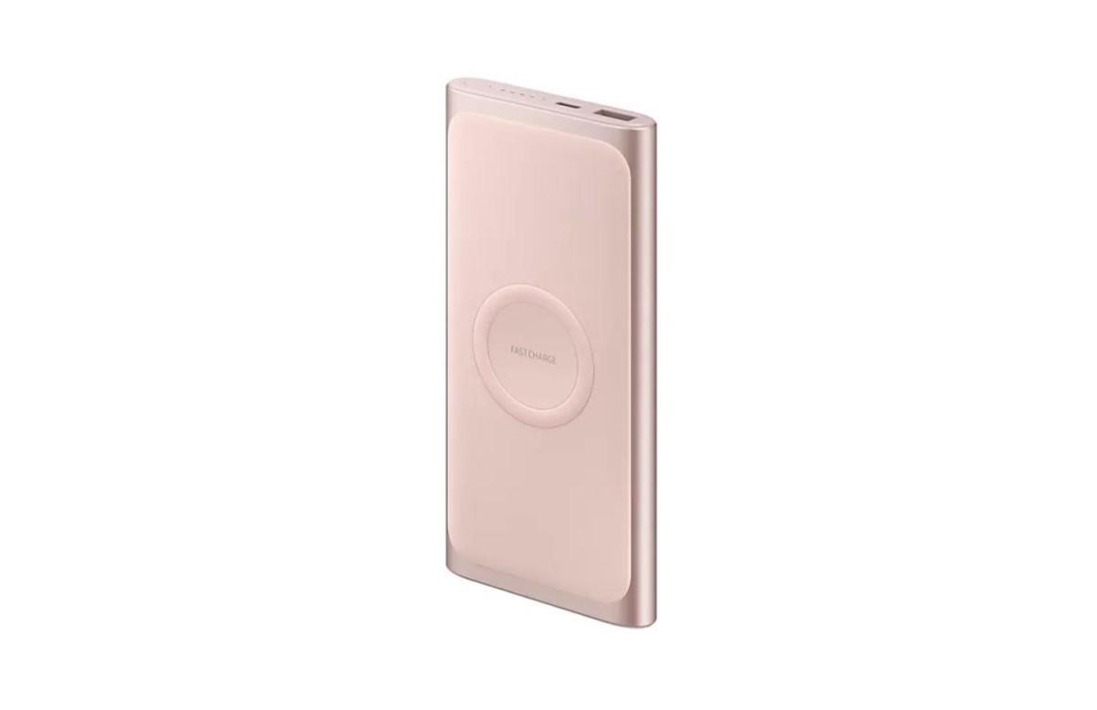 La batterie externe sans fil de Samsung est à moins de 10 € à la Fnac