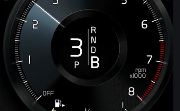 Le mode B permettant d'accentuer le frein moteur.