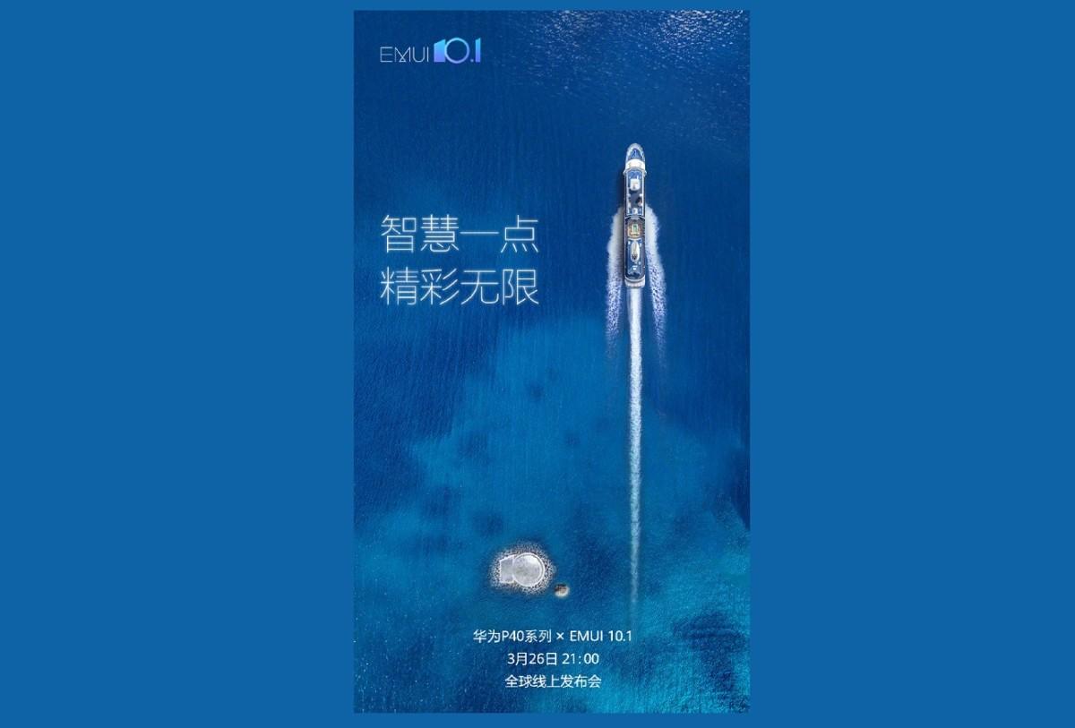 Huawei annonce l'arrivée d'EMUI 10.1