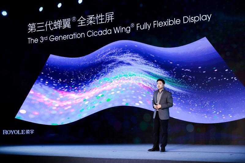 La conférence a eu lieu le 25mars 2020 à Schenzhen en Chine