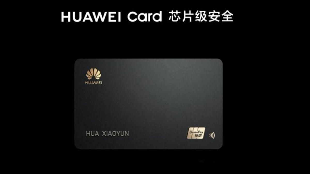 La Huawei Card fait penser à l'Apple Card