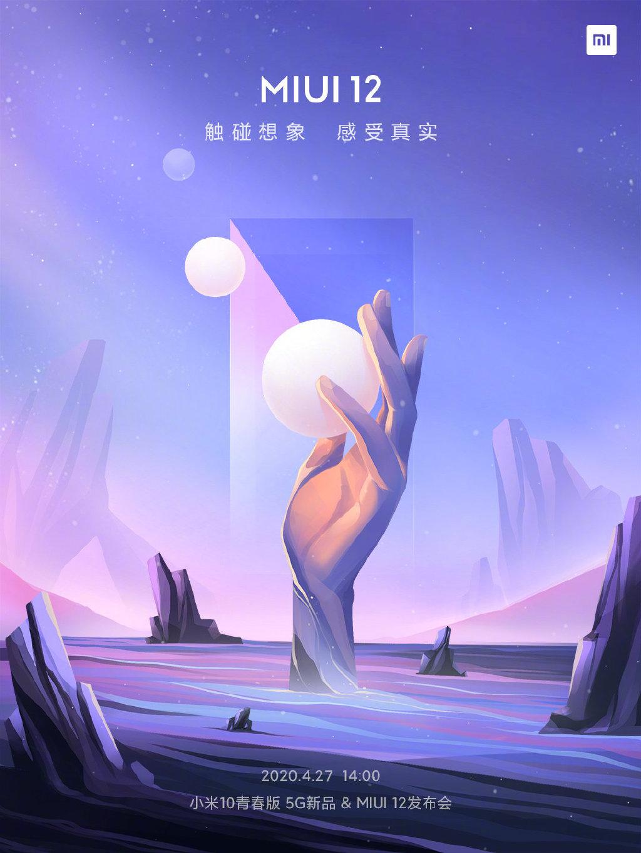 Xiaomi MIUI 12 - affiche date de présentation