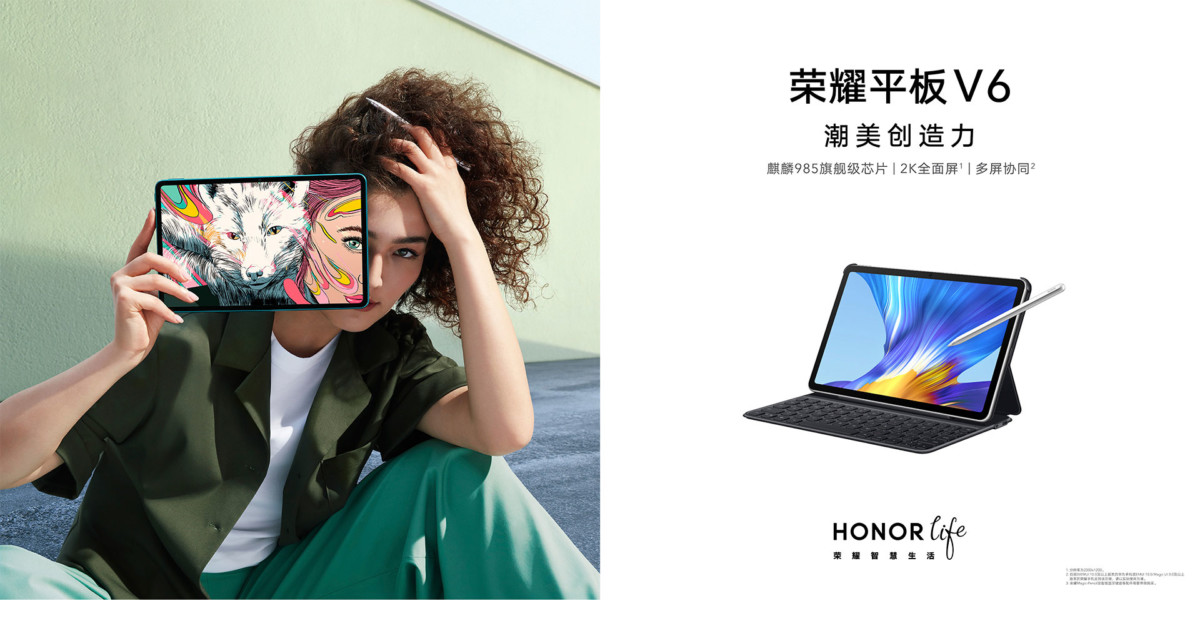 Honor ViewPad 6