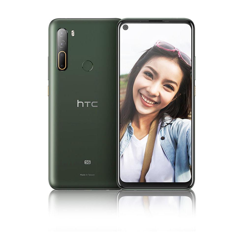 HTCU20 5G