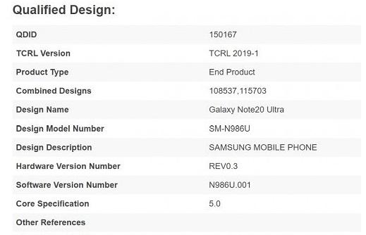La certification Bluetooth SIG du Samsung Galaxy Note 20 Ultra