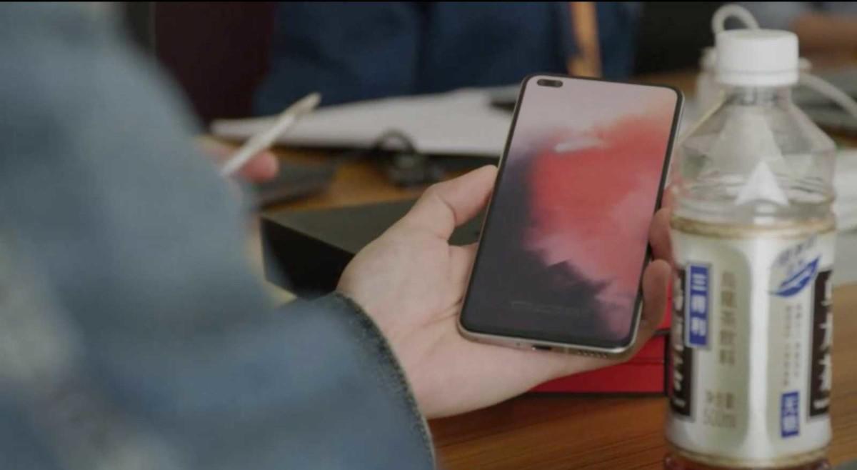 La face avant du OnePlus Nord