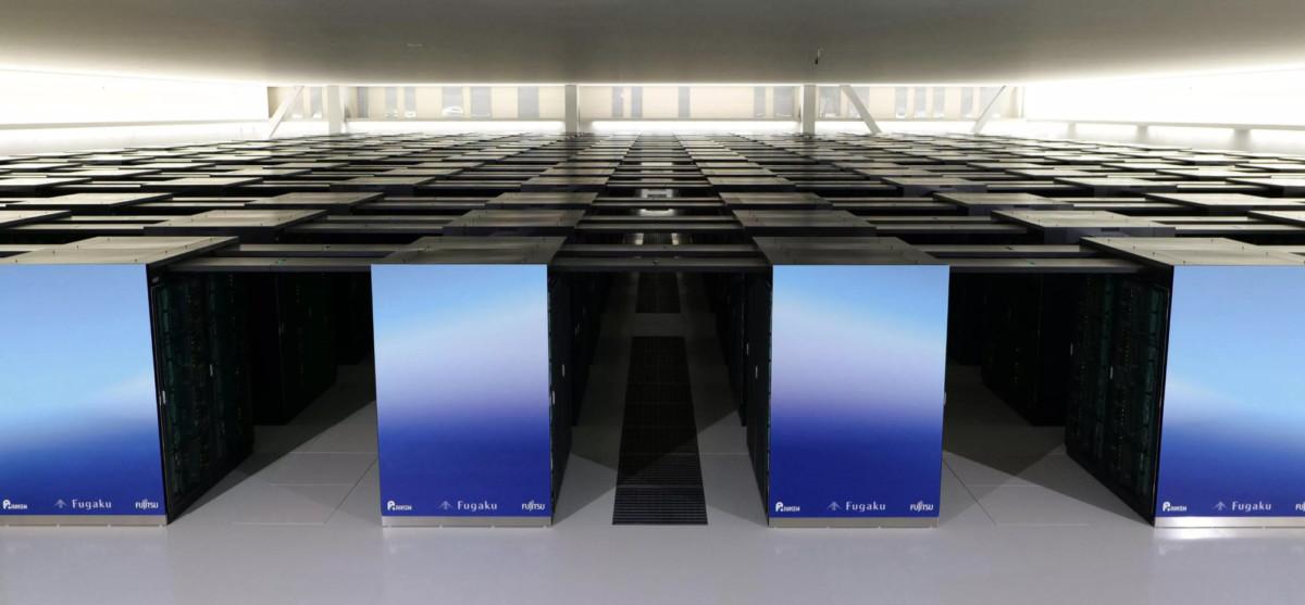 Superordinateur Fujitsu Fugaku