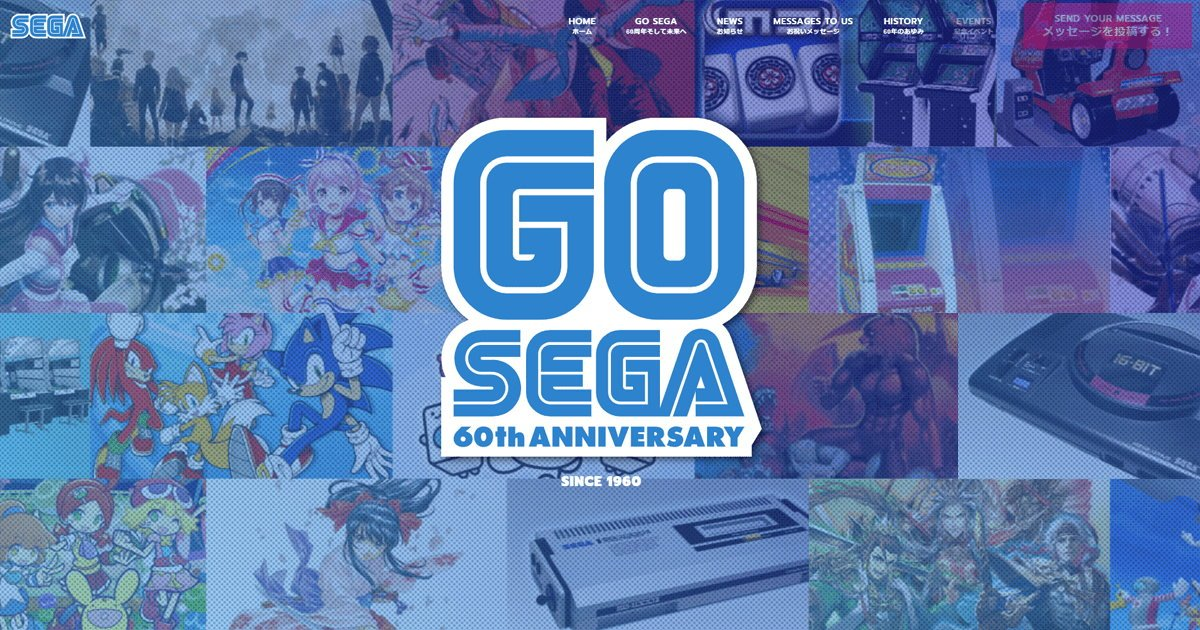 Sega fête ses 60 ans
