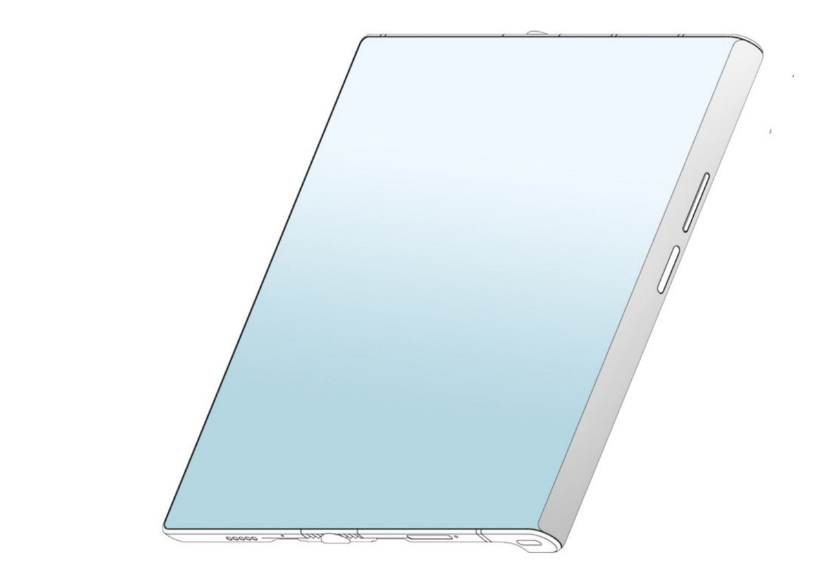 Le brevet de Xiaomi