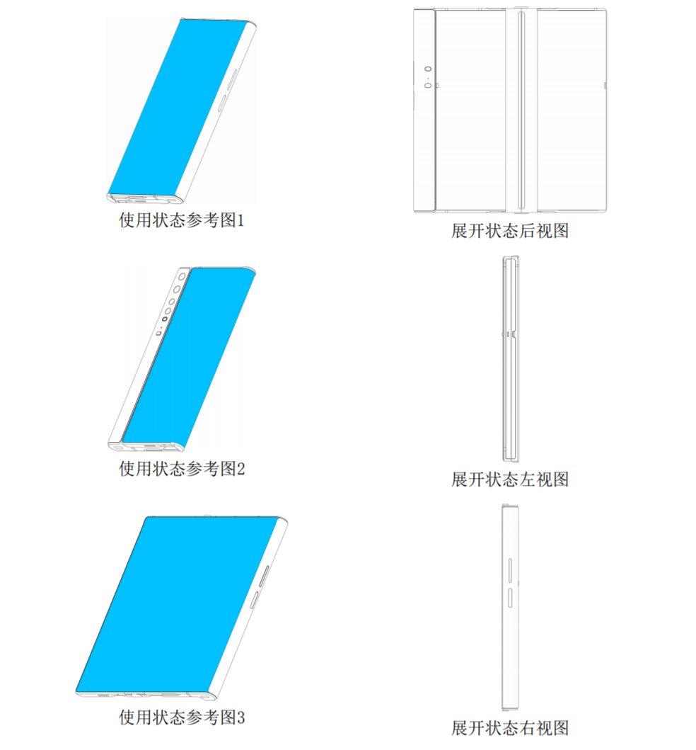 Les différents modes du smartphone illustrés dans le brevet