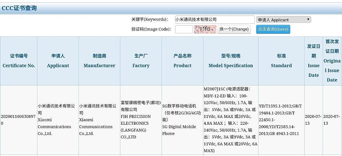 Certification 3C smartphone Xiaomi