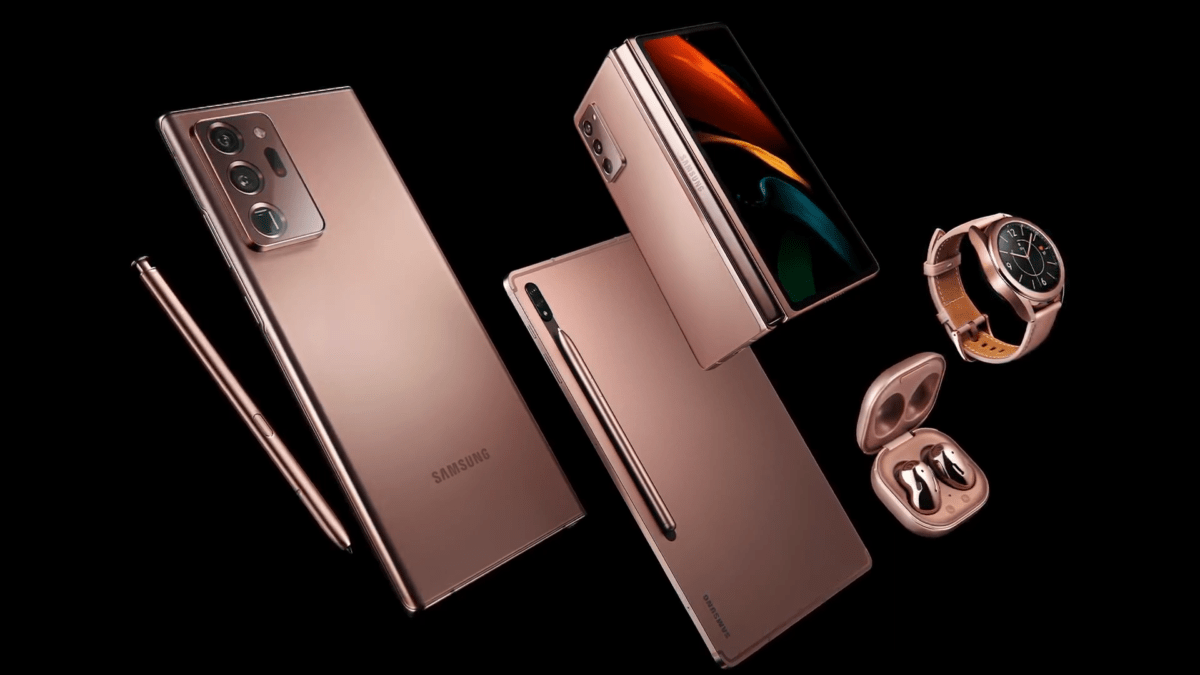 Les produits Samsung