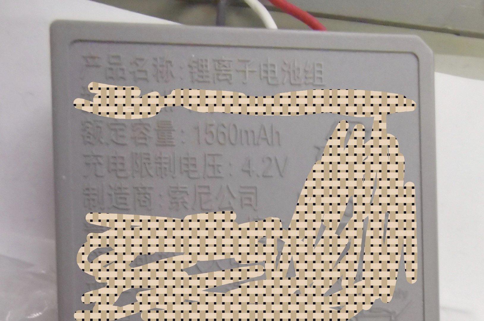 La manette de la PS5 elle aussi en fuite — DualSense