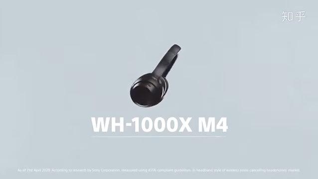 Sony WH-1000XM4 : la fuite d'une vidéo publicitaire dévoile le casque avant son annonce